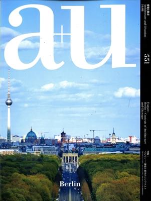 建築と都市 a+u #551 2016年8月号 ベルリン-建築と都市のコンテクスト