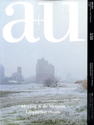 建築と都市 a+u #558 2017年3月号 ヘルツォーグ&ド・ムロン-エルブフィルハーモニー