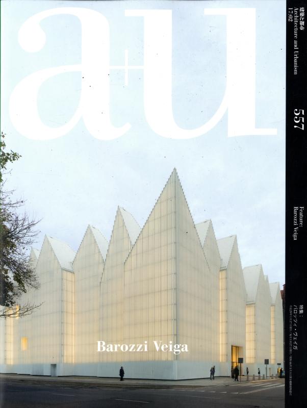 建築と都市 a+u #557 2017年2月号 バロッツィ・ヴェイガ