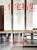 新建築住宅特集 第346号 2015年2月号 なぜリノベーションなのか-新しい価値を創造する21のアイデア