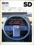 SD 8011 第194号 イタル・デザインの全貌: G. ジュージャロ