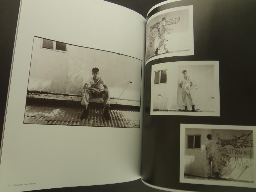 プロフェッショナル東京 #81 2012年秋号5