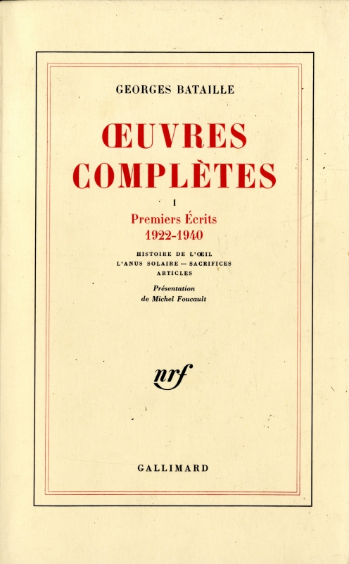 Georges Bataille OEuvres completes バタイユ全集 全12巻