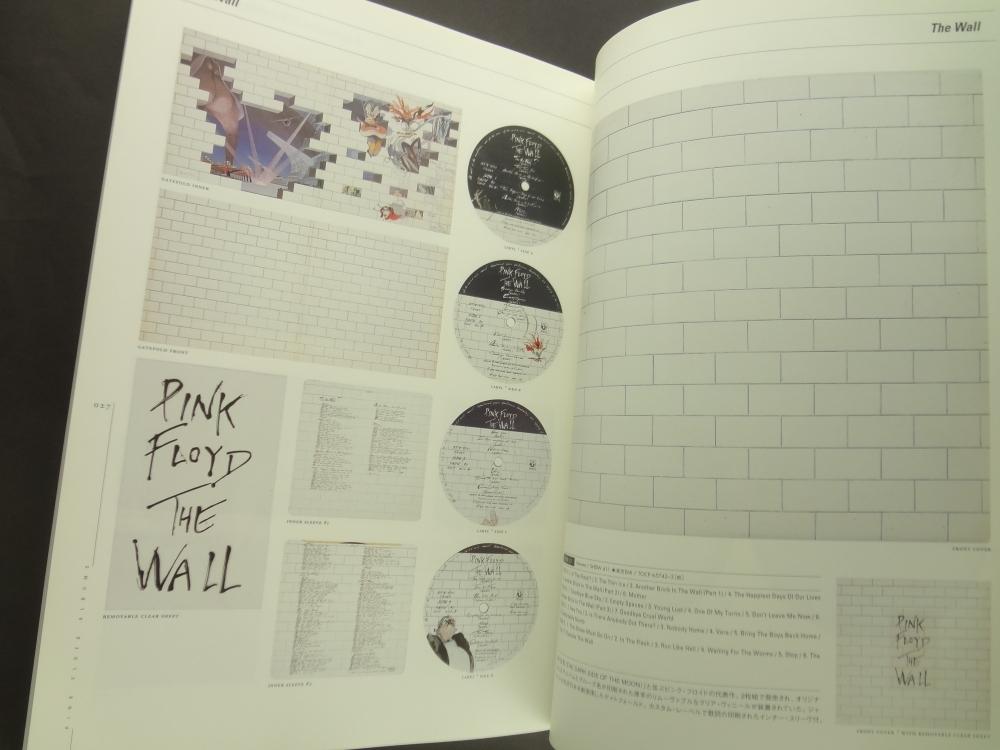 ピンク・フロイド アナログ盤・ガイドブック - ストレンジデイズ2007年5月号増刊2