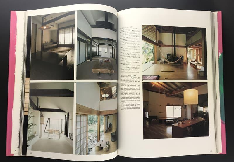 インテリアブック 2 Living Interiors Japan 1980-19852