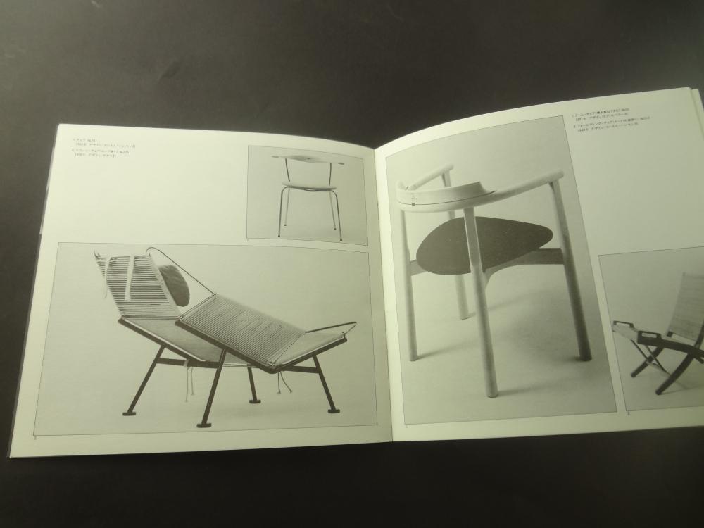 椅子の巨匠 ハンス・ウェグナー展1