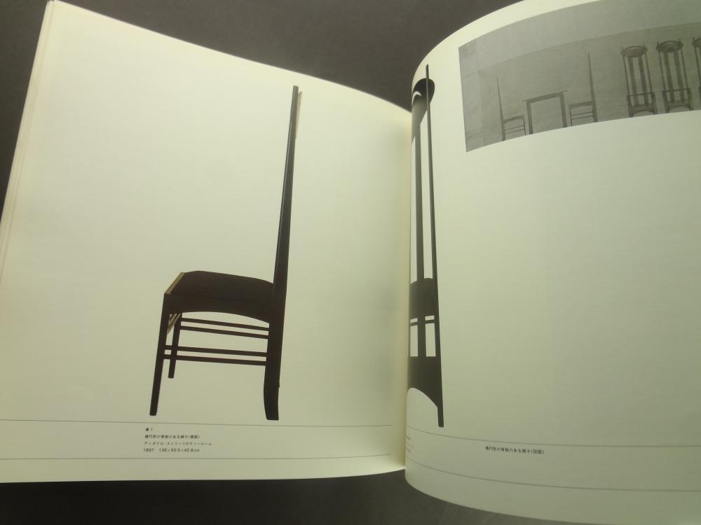 マッキントッシュのデザイン展 現代に問う先駆者の造型-家具・建築・装飾2