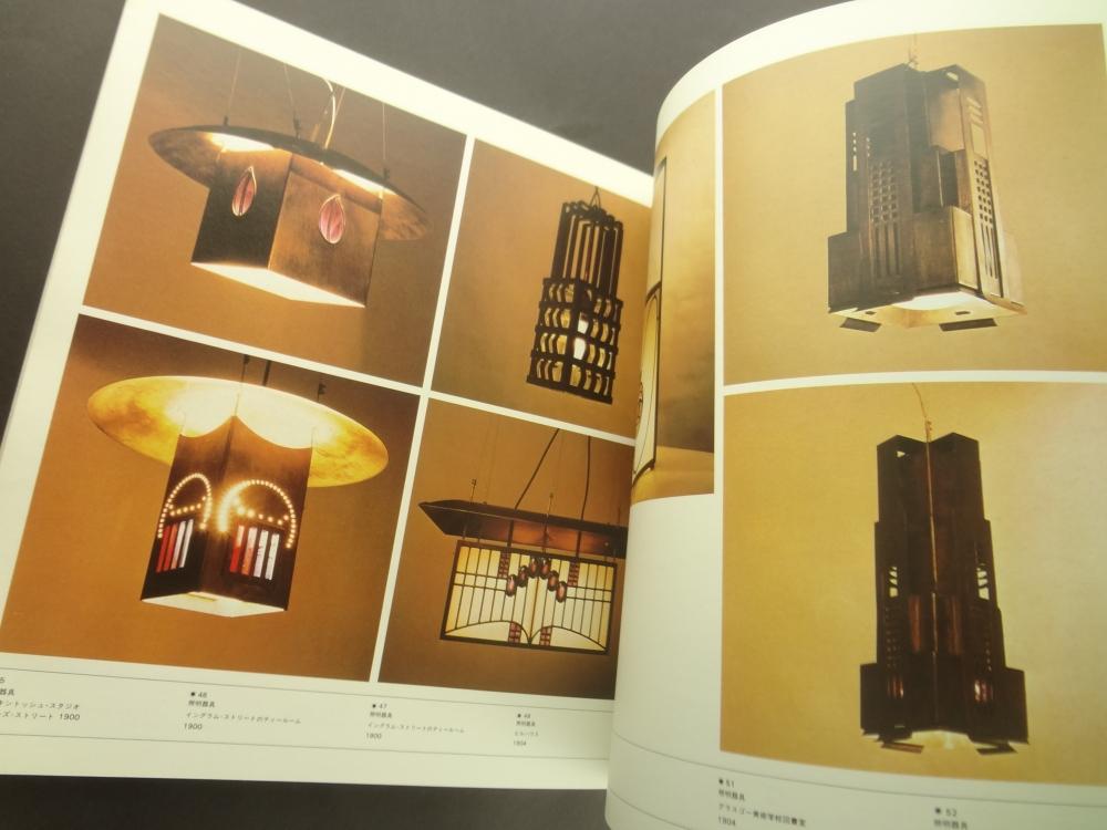 マッキントッシュのデザイン展 現代に問う先駆者の造型-家具・建築・装飾3