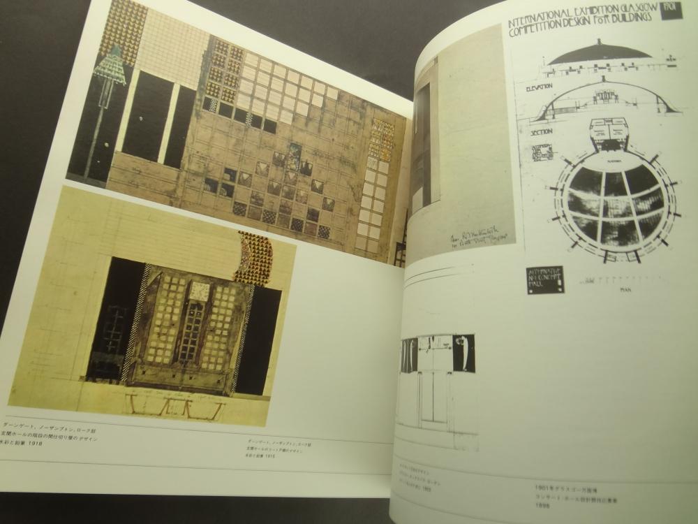 マッキントッシュのデザイン展 現代に問う先駆者の造型-家具・建築・装飾5