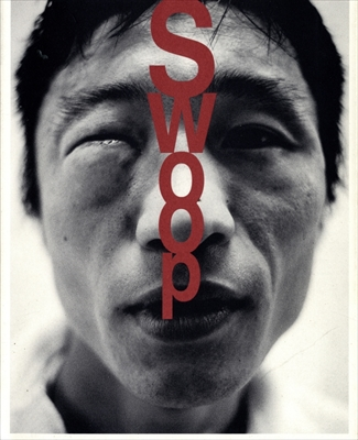 Swoop #6 1995年冬号 Men Hooked on Boxing