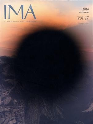 IMA Vol.17 2016年秋号 ランドスケープは問いかける