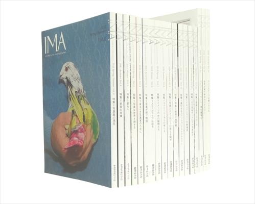 IMA Vol.0~Vol.17 17冊揃いセット