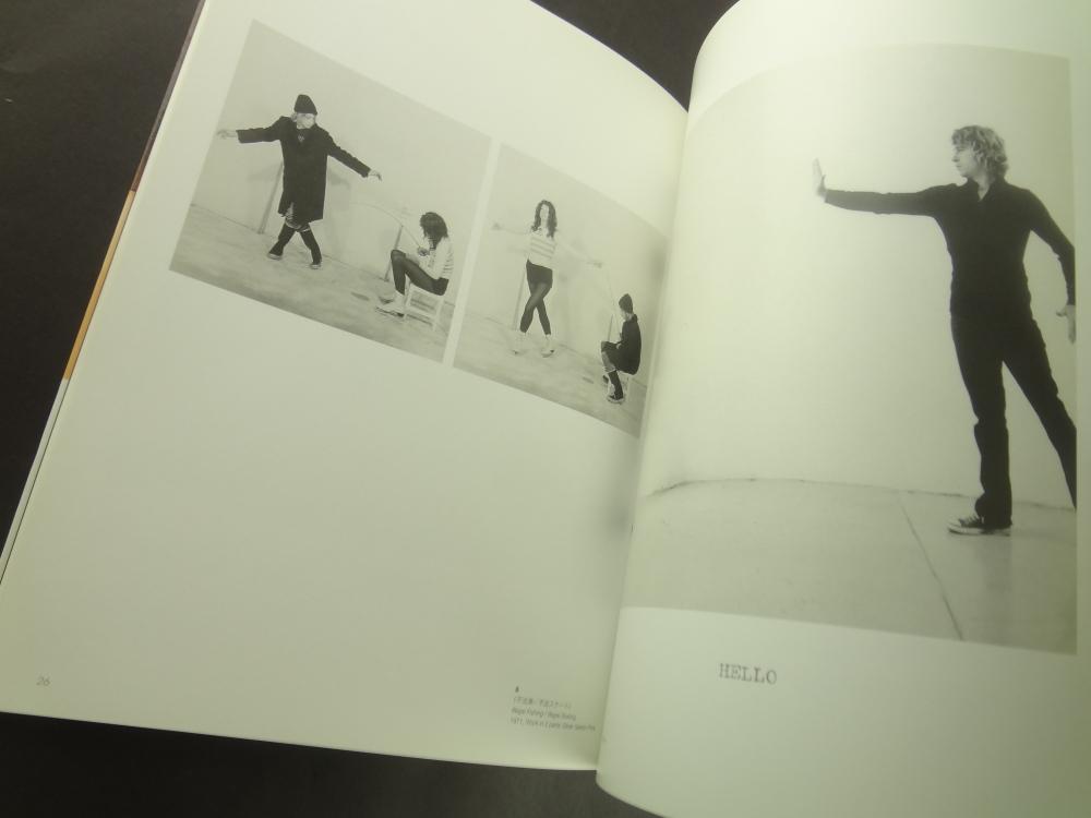 ウィリアム・ウェグマン展カタログ1