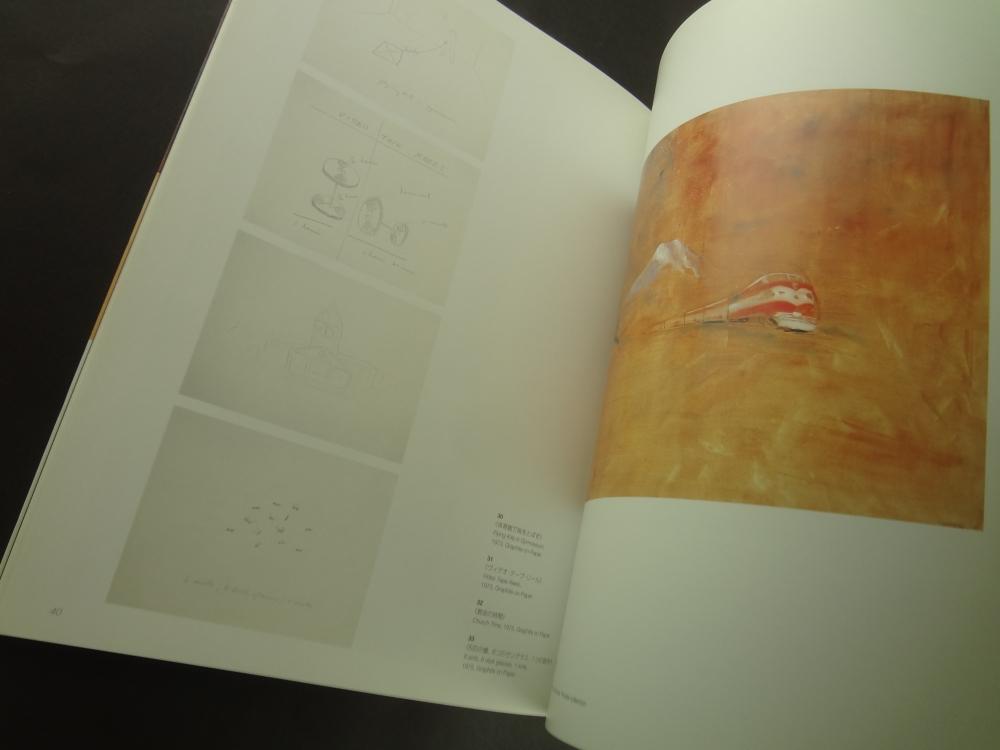 ウィリアム・ウェグマン展カタログ3