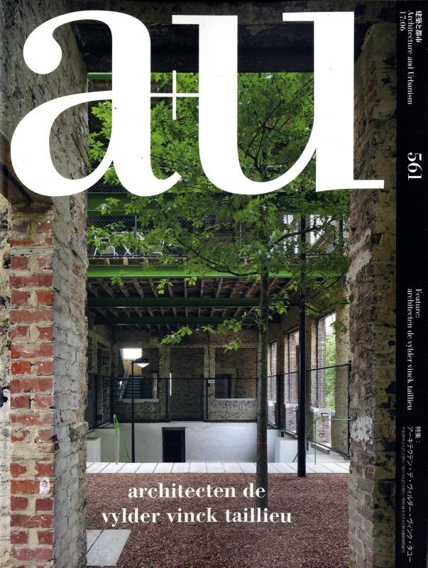 建築と都市 a+u #561 2017年6月号 アーキテクテン・デ・ヴィルダー・ヴィンク・タユー