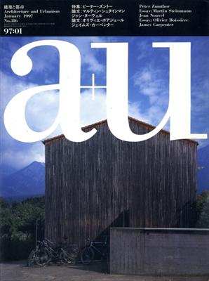建築と都市 a+u #316 1997年1月号 ピーター・ズントー / ジャン・ヌーヴェル