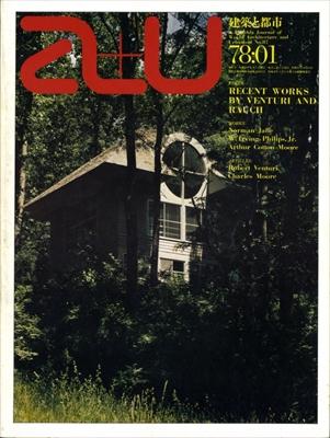 建築と都市 a+u #87 1978年1月号 ヴェンチューリ&ローチの最新作9題