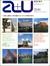 建築と都市 a+u #97 1978年10月号 世界に展開する現代建築のさまざまな可能性を探る
