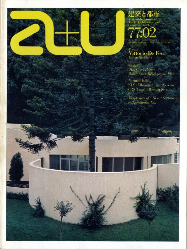 建築と都市 a+u #74 1977年2月号 イタリアの建築家 ヴィットリオ・デ・フェオ