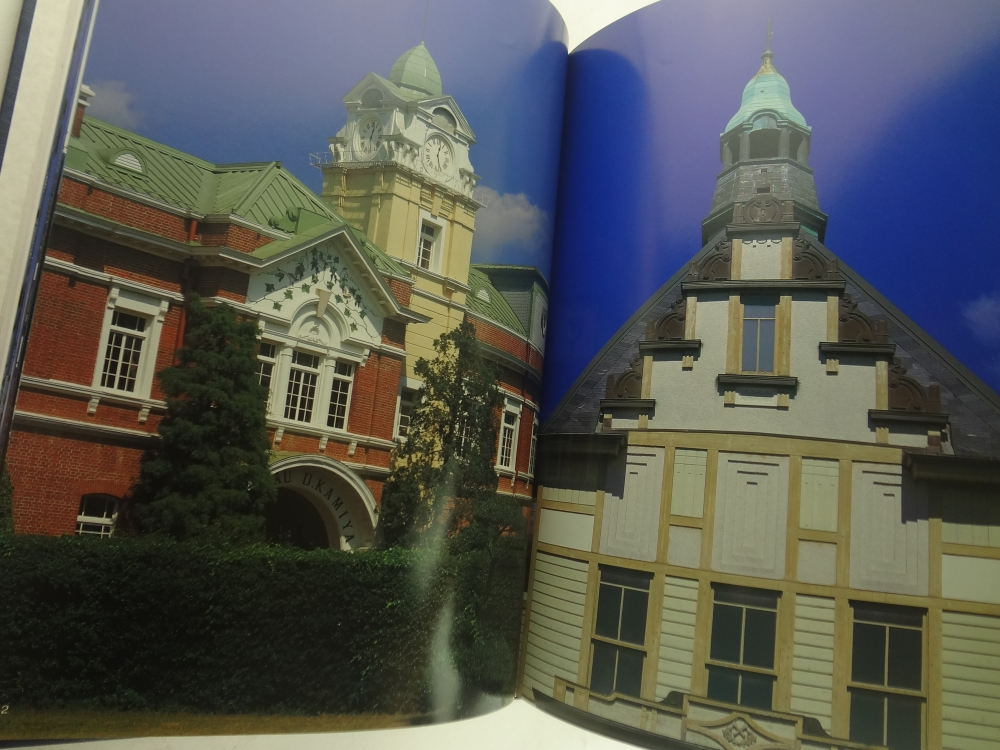 西洋館デザイン集成 全3巻 揃いセット1