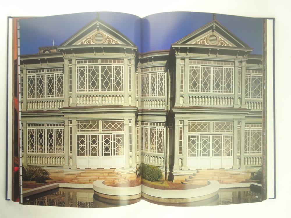 西洋館デザイン集成 全3巻 揃いセット目次