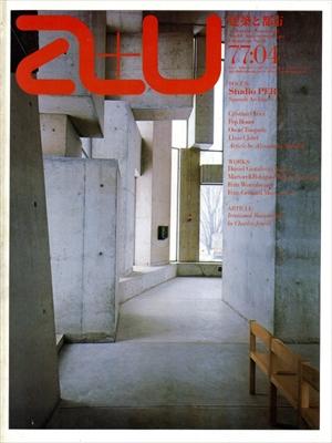 建築と都市 a+u #76 1977年4月号 スペインの建築家 スタジオ・ペル