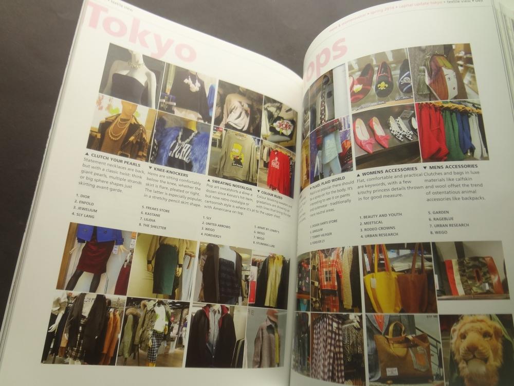 Textile View magazine Spring 2014 #105 Flora2