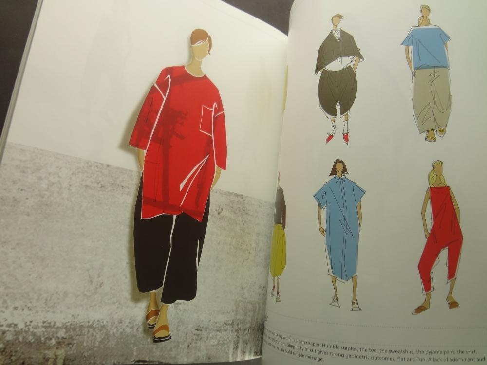Textile View magazine Spring 2014 #105 Flora3