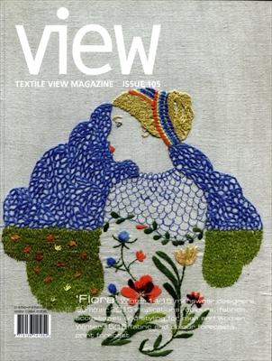 Textile View magazine Spring 2014 #105 Flora