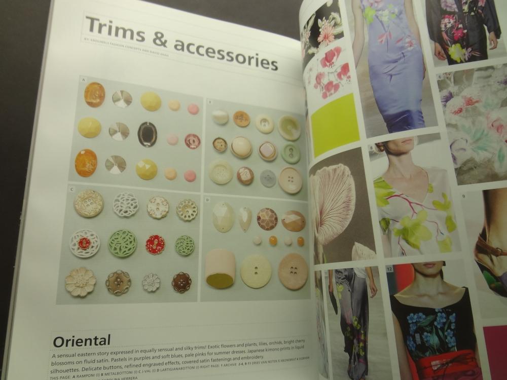 Textile View magazine Spring 2011 #93 Emerge3