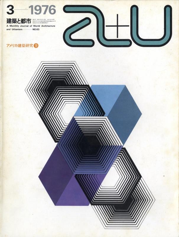建築と都市 a+u #63 1976年3月号 アルフレード・ド・ヴィドの作品11題