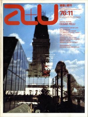 建築と都市 a+u #71 1976年11月号 シーザー・ペリ