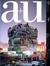 建築と都市 a+u #496 2012年1月号 オランダの建築 2000-2011