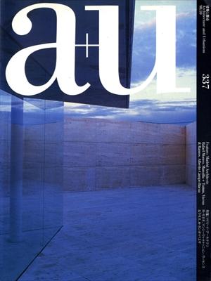 建築と都市 a+u #337 1998年10月号 マドリード・アーキテクツ