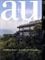 建築と都市 a+u #489 2011年6月号 ジェフリー・バワ-スリランカのエッセンス