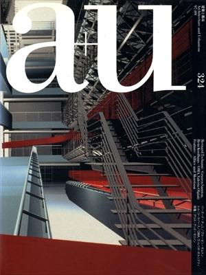 建築と都市 a+u #324 1997年9月号 アリス・アンド・モリソン