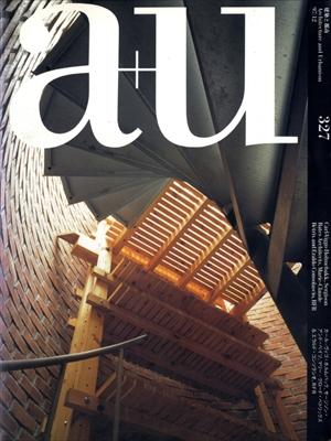 建築と都市 a+u #327 1997年12月号 カール-ヴィゴ・ホルムバック, ほか