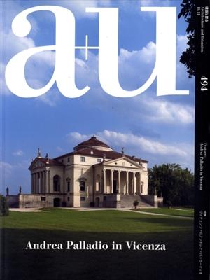 建築と都市 a+u #494 2011年11月号 ヴィツェンツァのアンドレア・パッラーディオ