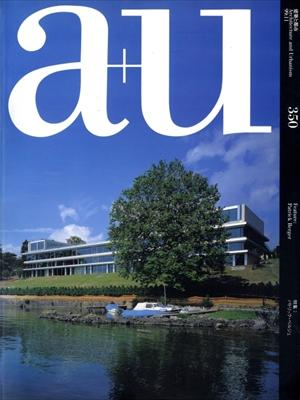建築と都市 a+u #350 1999年11月号 パトリック・ベルジェ