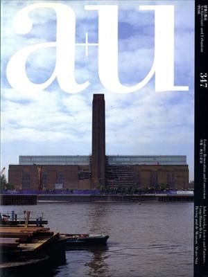 建築と都市 a+u #347 1999年8月号 再生と変容