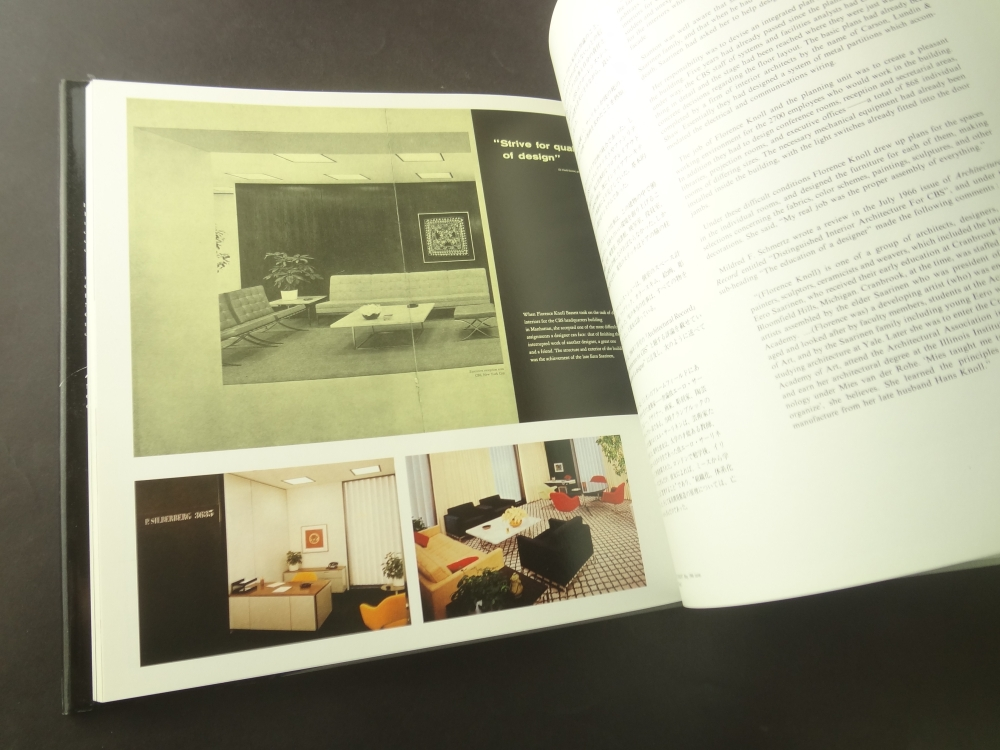 The Bauhaus: A Japanese Perspective and A profile of Hans and Florence Schutt Knoll2