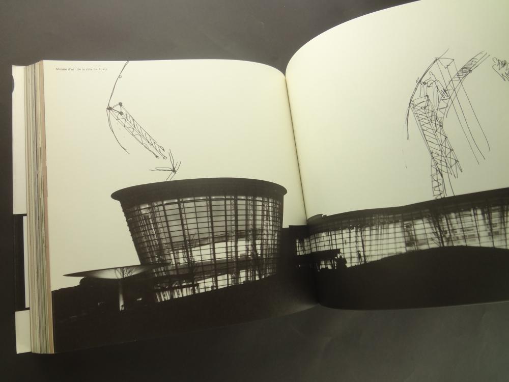 黒川紀章回顧展 共生の思想-機械の時代から生命の時代へ (第1回現代建築家シリーズ)1