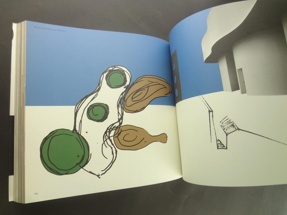 黒川紀章回顧展 共生の思想-機械の時代から生命の時代へ (第1回現代建築家シリーズ)2
