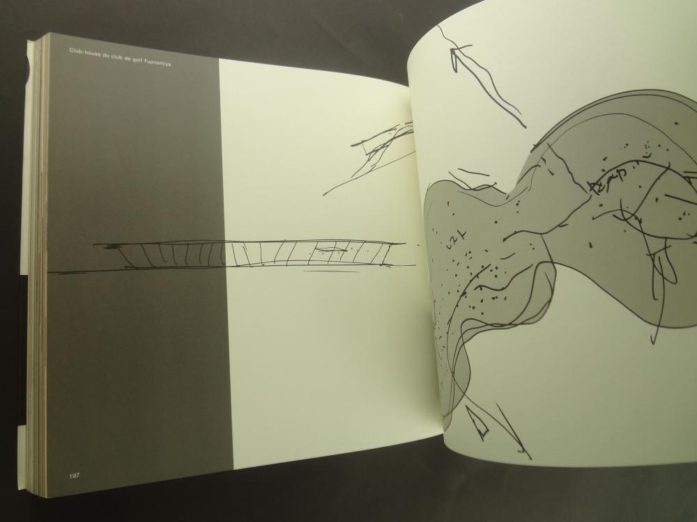 黒川紀章回顧展 共生の思想-機械の時代から生命の時代へ (第1回現代建築家シリーズ)3
