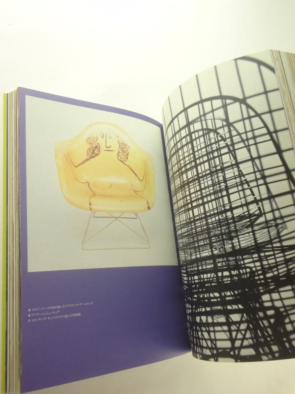イームズ・デザイン展 Eames Design: Charles & Ray Eames3
