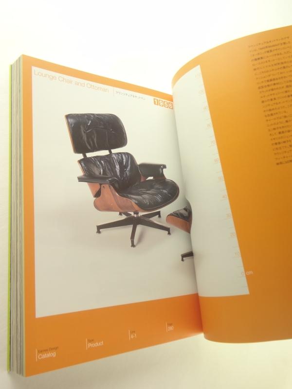 イームズ・デザイン展 Eames Design: Charles & Ray Eames6