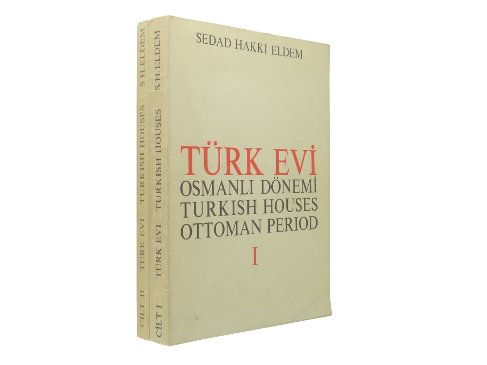 Turkish Houses Ottoman Period (Turk Evi Osmanli Donemi) 1&2 2冊セット目次