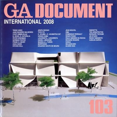 GA DOCUMENT International & Japan 1988-2009 19冊セット