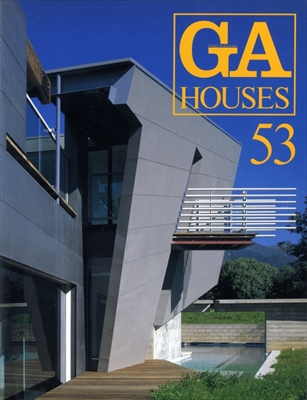 GA HOUSES 世界の住宅 53