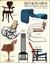 現代家具の歴史